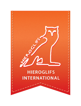 Hieroglifs_International-transparent